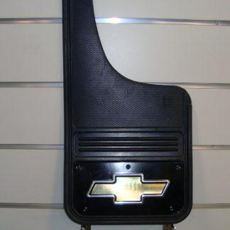 Chevy Gatorback Premium Universal Mudflap Image 1